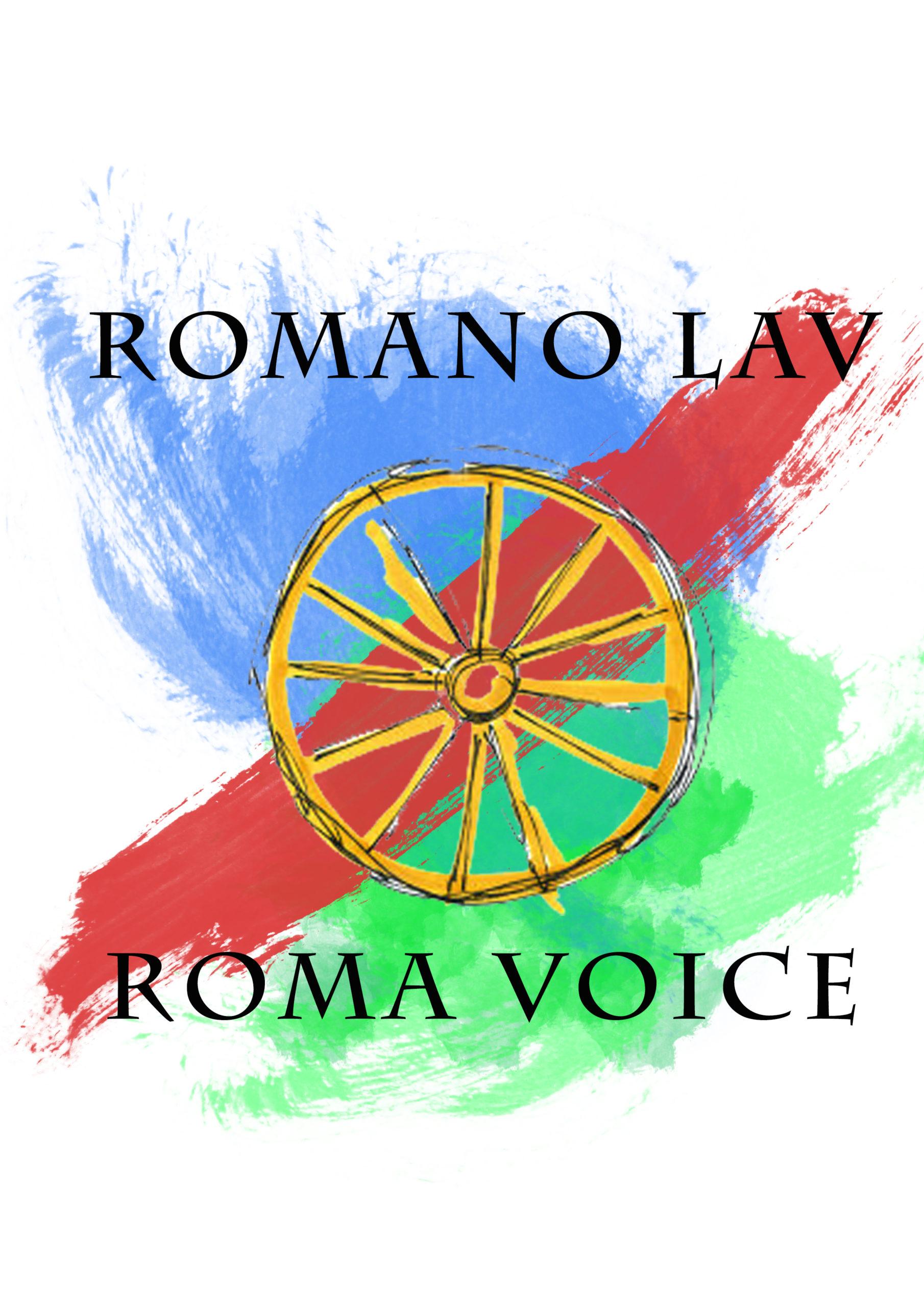 (Friends of) Romano Lav